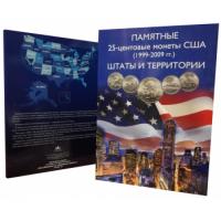 Альбом-коррекс для 25-центовых монет США (1999–2009) «Штаты и территории»