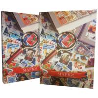 Альбом для хранения марок