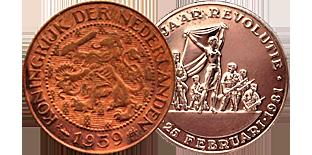 Монеты Суринама