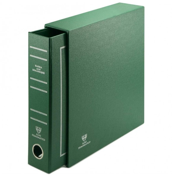 Футляр для папок толщиной 60 мм, цвет «Зеленый»