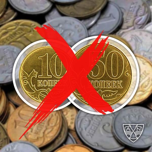 В 2018 году ЦБ не чеканил монеты номиналом ниже 1 рубля