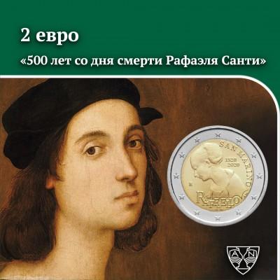 Итальянский художник и архитектор эпохи Высокого Возрождения