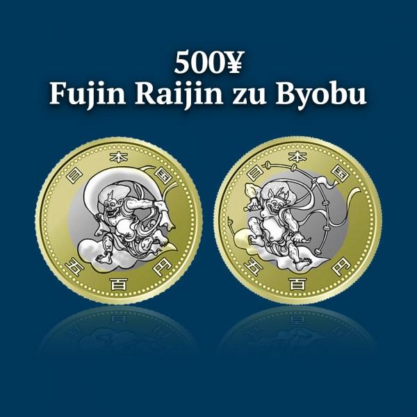 Дизайны двух памятных монет, которые выпустят летом 2020 года в честь XXXII Олимпиады в Токио
