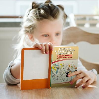 Финансовая грамотность для начальной школы