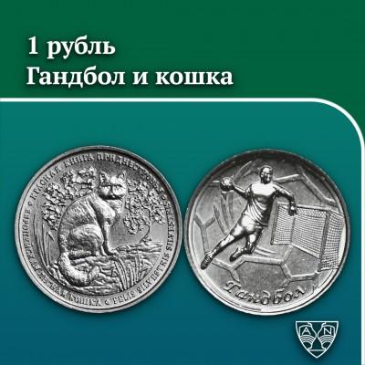 Две монеты Приднестровья