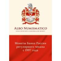 Брошюра «Монеты Банка России регулярного чекана с 1997 года»