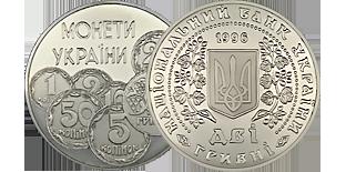 Листы для монет Украина