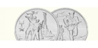 Альбомы для монет «Города-герои»