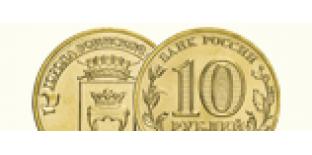Альбомы для монет ГВС