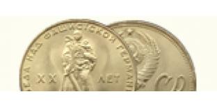 Альбомы для монет советская юбилейка