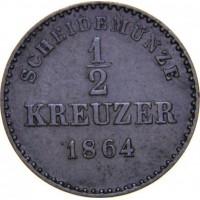 ВЮРТЕМБЕРГ 1/2 крейцера 1864 ВИЛЬГЕЛЬМ I