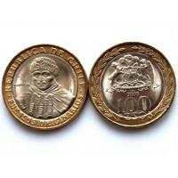 ЧИЛИ 100 песо 2005 UNC!! ИНДЕЕЦ МАПУЧЕ