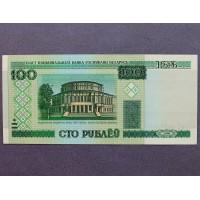 БЕЛОРУССИЯ (БЕЛАРУСЬ) 100 рублей 2000 (модификация 2011) UNC «нТ» БОЛЬШОЙ ТЕАТР ОПЕРЫ И БАЛЕТА