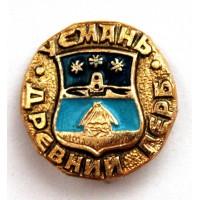СССР сувенирный нагрудный знак «ДРЕВНИЙ ГЕРБ» УСМАНЬ (ПЧЕЛЫ)