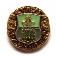 СССР сувенирный нагрудный знак «ДРЕВНИЙ ГЕРБ» ВЕТЛУГА