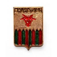 СССР сувенирный нагрудный знак «ГЕРБЫ ГОРОДОВ СССР» ЧИТА
