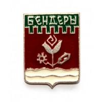 СССР сувенирный нагрудный знак «ГЕРБЫ ГОРОДОВ СССР» БЕНДЕРЫ