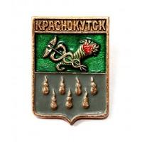 СССР сувенирный нагрудный знак «ГЕРБЫ ГОРОДОВ СССР» КРАСНОКУТСК