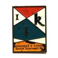 ИНДОНЕЗИЯ 1959 знак на игле «KONGRES CGMI» ПЕРВЫЙ КОНГРЕСС ОБЪЕДИНЕННОГО ДВИЖЕНИЯ СТУДЕНТОВ ИНДОНЗИИ