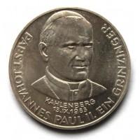 АВСТРИЯ / ГРИНЦИНГ 200 гульденов 1983 UNC!! СЕРЕБРО !! ПАПА ИОАНН ПАВЕЛ II