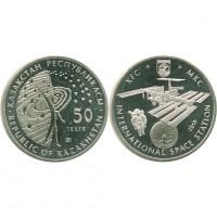 Казахстан 50 Тенге 2013 год UNC МКС Международная Космическая Станция Серия Космос