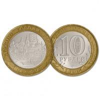 Россия 10 Рублей 2006 СПМД год Из обращения Y# 949 Торжок Древние города России