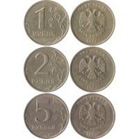 Набор монет 1 рубль, 2 рубля, 5 рублей 2003 СПМД,