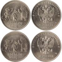 25 рублей 2012 талисманы Сочи, большой знак монетного двора