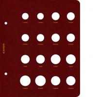 Лист накопительный для альбома «Монеты РФ регулярного выпуска с 1997 года». Серия «по годам»