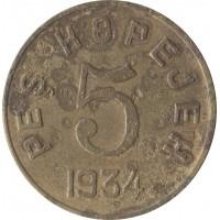 5 копеек 1934 Тувинская Народная Республика (Тува)