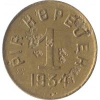1 копейка 1934 Тувинская Народная Республика (Тува)
