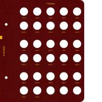 Лист № 2 для альбома «Монеты РФ регулярного выпуска с 1997 года». Серия «по номиналам». Том 1