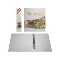 Альбом для современных монет 230х270 мм (без листов)