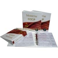Альбом белый для монет с 10 листами с клапаном (Монеты СССР)