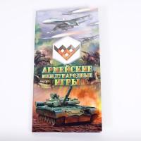 Планшет капсульный 'Армейские международные игры'