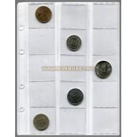 Лист для 15 монет, Mosmonet (Россия). Улучшенный. Скользящие. Формат Optima. 1 шт.