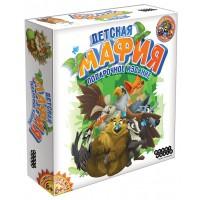Настольная игра HOBBY WORLD Детская мафия. Подарочное издание