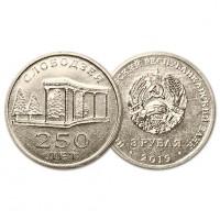 ПМР 3 рубля 2019 год. 250 лет Слободзее