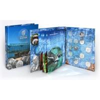 Альбом для монет 'Новосибирский Зоопарк'