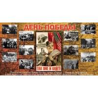 Открытка для 14 монет серии «Города – столицы государств, освобожденные советскими войсками от немецко-фашистских захватчиков»