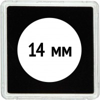Квадратная капсула QUADRUM 50х50, диаметр для монеты 14 mm
