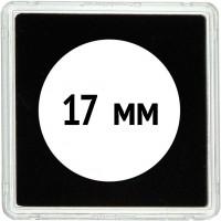 Квадратная капсула QUADRUM 50х50, диаметр для монеты 17 mm