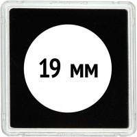 Квадратная капсула QUADRUM 50х50, диаметр для монеты 19 mm