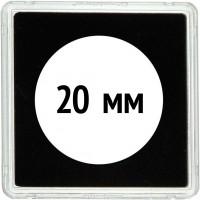 Квадратная капсула QUADRUM 50х50, диаметр для монеты 20 mm