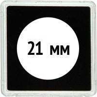 Квадратная капсула QUADRUM 50х50, диаметр для монеты 21 mm
