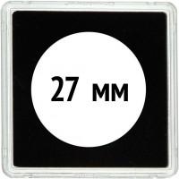 Квадратная капсула QUADRUM 50х50, диаметр для монеты 27 mm