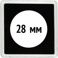 Квадратная капсула QUADRUM 50х50, диаметр для монеты 28 mm
