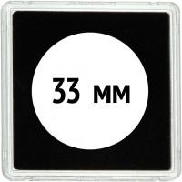 Квадратная капсула QUADRUM 50х50, диаметр для монеты 33 mm
