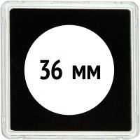 Квадратная капсула QUADRUM 50х50, диаметр для монеты 36 mm