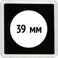 Квадратная капсула QUADRUM 50х50, диаметр для монеты 39 mm